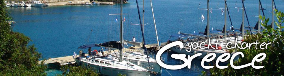 Island Sailing 2015 yacht charter greece